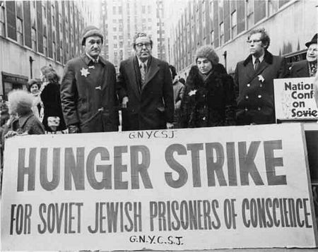 <p>December 23, 1974: The fourth anniversary of the sentencing in the First Leningrad Trial was marked by a hunger strike led by (from left to right): former Soviet Jewish Prisoner of Conscience, Aharon Shpilberg; National Conference on Soviet Jewry Chairman, Stanley H. Lowell; and Mrs. Bronya Chernoglaz, wife of the Prisoner of Conscience David Chernoglaz.</p><p>The strike, held on December 23 and 24, was in solidarity with one staged by the Soviet Jewish Prisoners of Conscience now in prison camps.</p>