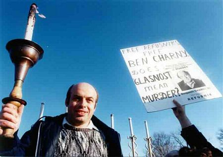 "Dec. 1987: Anatoly Shcharansky at the ""Freedom Sunday"" March on Washington for Soviet Jewry"