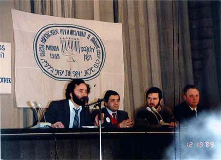 1989: Yosef Zissels, Mikhail Chlenov, Zolberg and Muskinsky in Moscow: Jewish leadership at Congress of Jewish Organizations and Communities of the Soviet Union