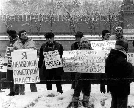 "May 1988: In front of the Supreme Soviet of the USSR, Moscow. quote on left, ""I am not proud of the Soviet government""; ""To be a USSR citizen means to be a PRISONER""; ""Genis family: 13 years of unlawful refusal by Gorbachev, KGB leader Kruchkov, and head of Organization for Visas Kuznetzova"""