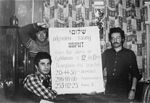 Oct. 1980: Announcement of Hebrew lessons in Leningrad