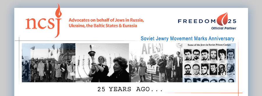 NCSJ: Advocates on behalf of Jews in Russia, Ukraine, the Baltic States & Eurasia - Soviet Jewry Movement Marks Anniversary